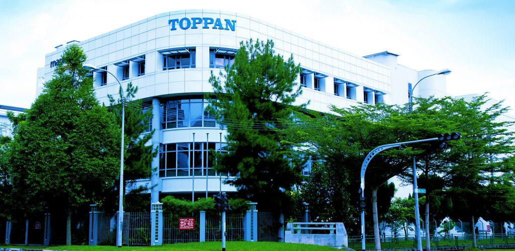 Toppan_building-blue